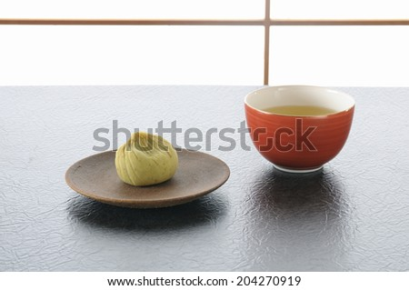 The Refreshments In The Background Of A Sliding Door