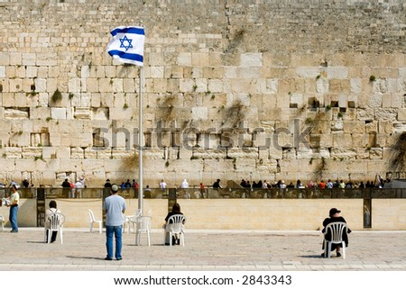 The religious orthodox Jews pray at the western wall. Jerusalem, Israel. - stock photo