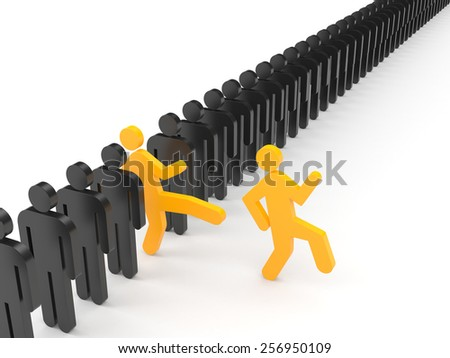 The reluctant leader - stock photo