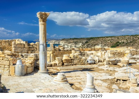 The remains of an ancient and magnificent greek temple on Cyprus coast - stock photo