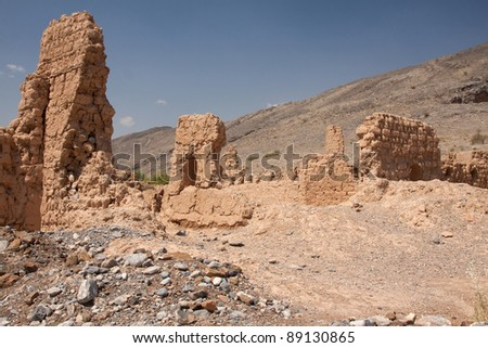 The remains of an old village near to Nizwah in Oman