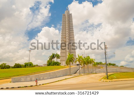 The Revolution Square or Plaza de la Revolucion is a municipality or borough plus a square in Havana, Cuba.It has the 31st place in the list of largest squares in the world. - stock photo