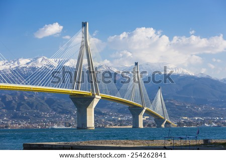 The Rio�Antirrio bridge in Greece one of the world's longest multi-span cable-stayed bridges and the longest of the fully suspended type - stock photo