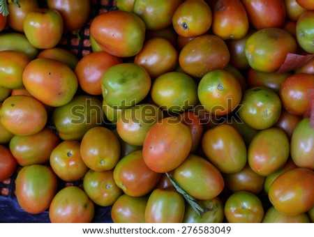 The ripe fruit is sold in the market. - stock photo