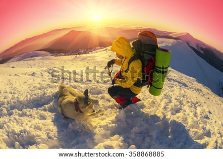The rise of the holiday. Climbers from all over the country tradition of the New Year holiday on the beautiful peaks of the highest in Ukraine - Goverla 2061 meter, Montenegrin Mountains. - stock photo