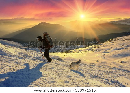 The rise of the holiday. Climbers from all over the country tradition of the New Year holiday on the beautiful peaks of the highest in Ukraine -  Montenegrin Mountains. - stock photo