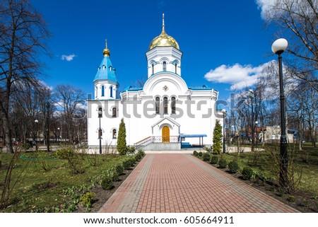 Bride Road From Kiev 62