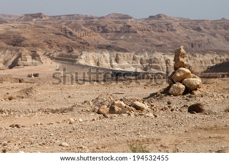 The road through the canyon, valley of the Negev