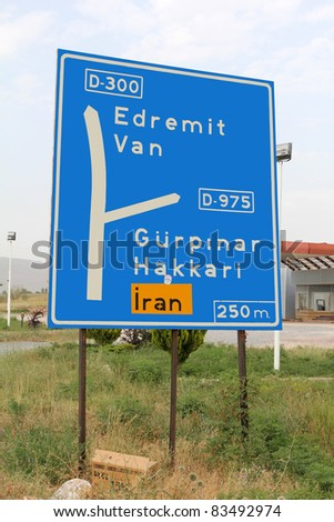 The road to Iran near Van, Turkey