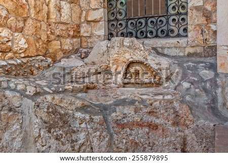 The Rock of the Agony outside of the Church of all Nations in Jerusalem, Israel. - stock photo