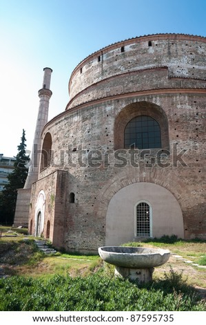 the Rotunda in town Of Thessaloniki, Greece, was built by Galerius as his mausoleum,  Constantine the Great made it the first church (Agiou Giorgou)