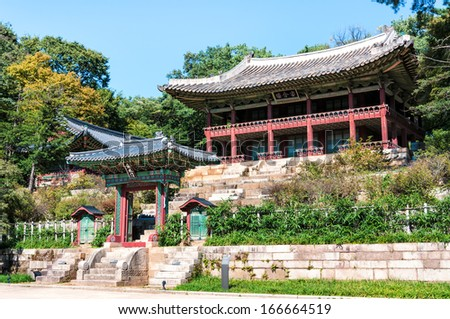 The royal library inside the secret garden of Changdeokgung Palace in Seoul, South Korea. - stock photo