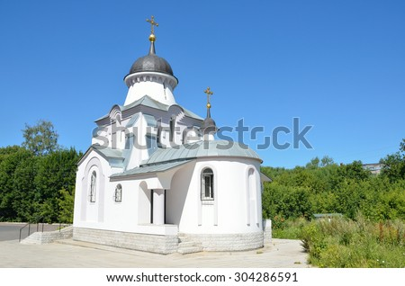 The Royal Martyrs Church in the Nativity monastery in Tver