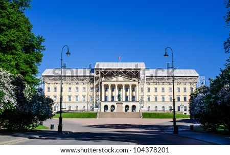 The Royal Palace, residence of the King of Norway - stock photo