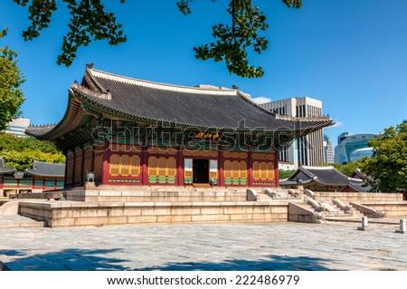The royal throne hall at Deoksogung Palace in Seoul, South Korea. - stock photo