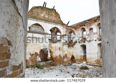 The ruins of a synagogue in Stolin, Belarus - stock photo