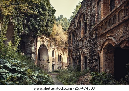 The ruins of an ancient fort - stock photo