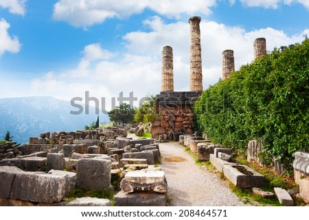 The ruins of an ancient temple - stock photo