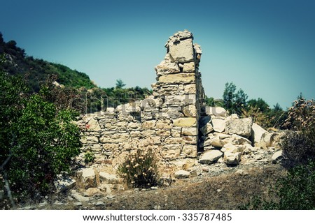 The ruins of an old house, Troodos, Cyprus - stock photo