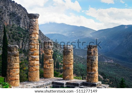 The ruins of Temple of Apollo in the archaeological site of Delphi in Greece; Delphi was believed to be the centre of the earth