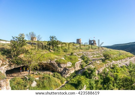 "The ruins of the ancient fortress ""Calamita"" in Inkerman, Crimea, Russia."