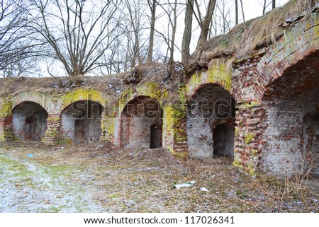 "The ruins of the Eastern fort in Memorial complex ""Brest Fortress"", Brest, Belarus"