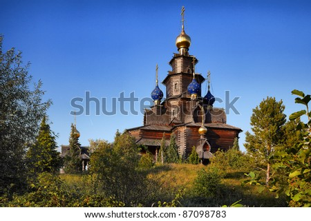 The Russian church brought from Arkhangelsk