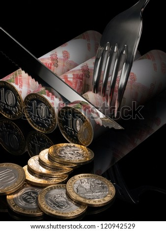 The Russian coins which have been cut off by means of a knife and a plug from the Russian banknotes.