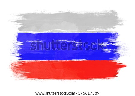 The Russian flag painted on white paper with watercolor