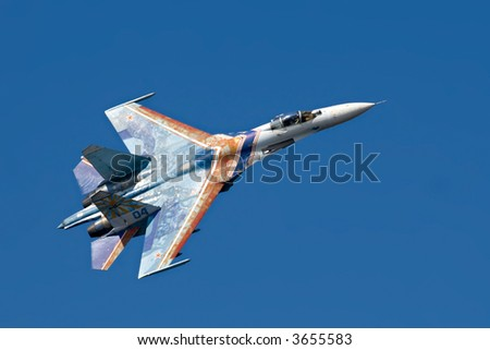 The Russian Knights aerobatic team at air show at St.Petersburg, Russia (IMDS 2007). - stock photo