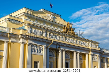 The Russian Museum of Ethnography in St. Petersburg - stock photo