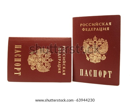 The Russian passport on a white background