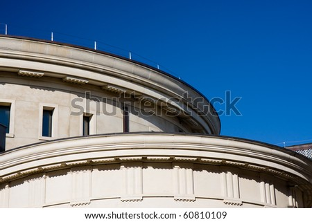 The Sackler Library, part of the Bodleian Library, Oxford - stock photo