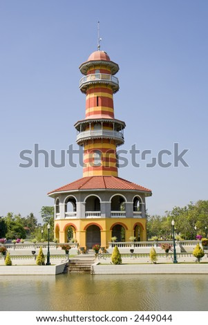The Sages Lookout Tower (Ho Withun Thasana) of the Thai summer palace of Bang Pa-In near Ayutthaya and Bangkok.