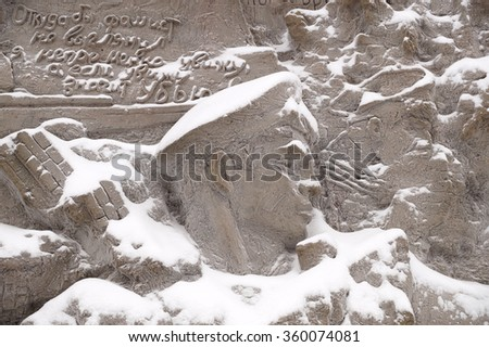 """The sailor, a fragment of a bas-relief of """"Wall ruins"""" on Mamayev Kurgan in the winter  - stock photo"""