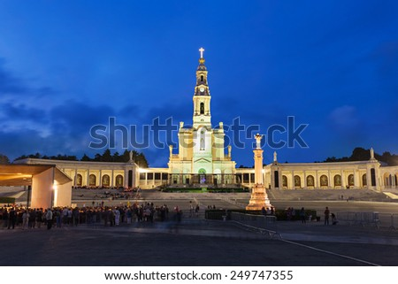 The Sanctuary of Fatima at the night, Fatima, Portugal - stock photo
