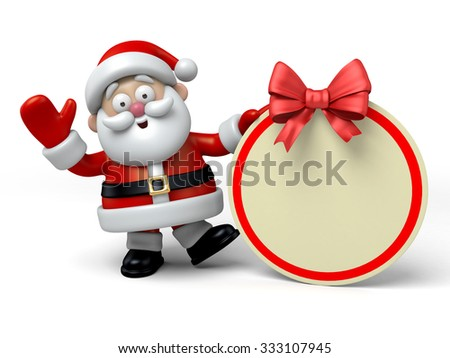 The Santa Claus and a gift - stock photo