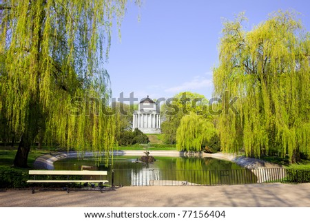 The Saxon Garden (Ogrod Saski) in spring, a public park in the downtown of Warsaw (Srodmiescie District), Poland - stock photo