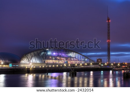 The Science Centre, an educational exhibition centre, in Govan, Glasgow. - stock photo