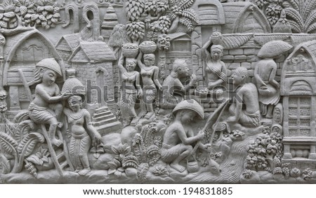 The Sculpture of native thai style decorative on the wall - stock photo