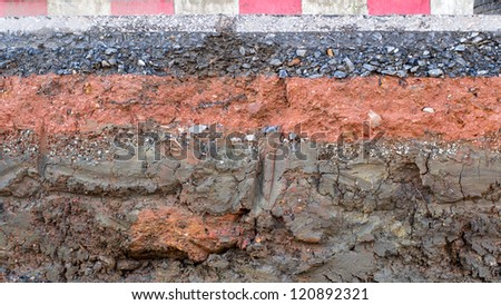 The section of the road. - stock photo