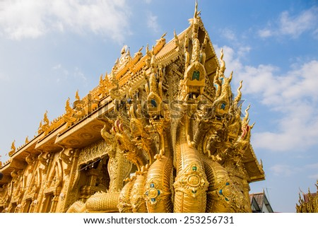 The Seven Heads Great Serpent Thai northern style temple, Wat Si Pan Ton - Nan, Thailand - stock photo