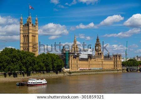 The side of the Palace of Westminster/ House of Parliament - stock photo