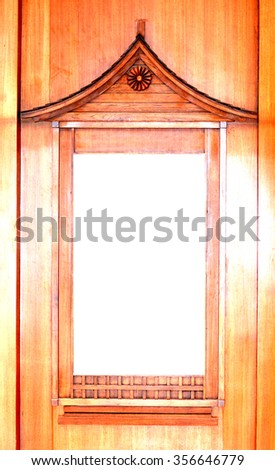 The sign board - wood texture back ground - stock photo