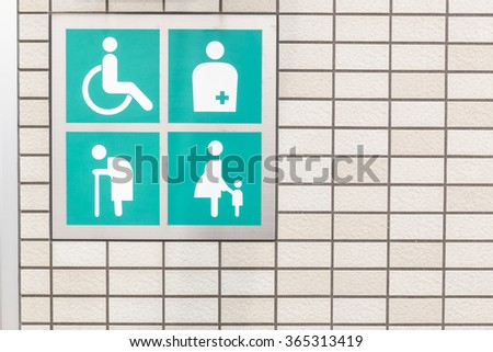 the sign of restroom for old  person and handicap and pregnant with child - stock photo