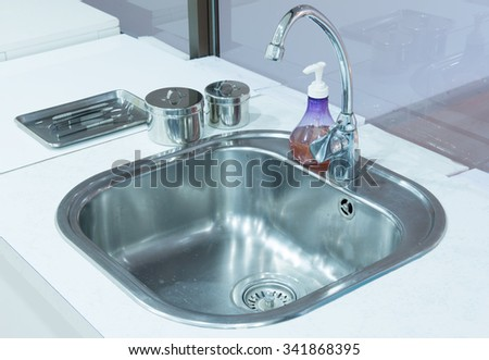 The sink in dental clinic