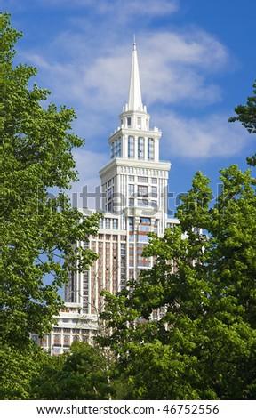 The skyscraper Triumph-Palace in Moscow, Russia - stock photo