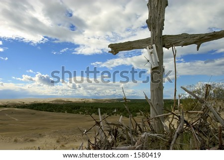 The small hill of crosses, Neringa, Lithuania.