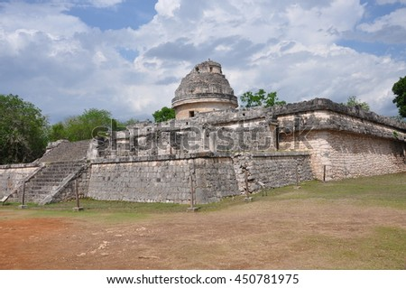 The Snail, incredible Mayan observatory . It is at Chichen Itza, great center of Mayan culture.