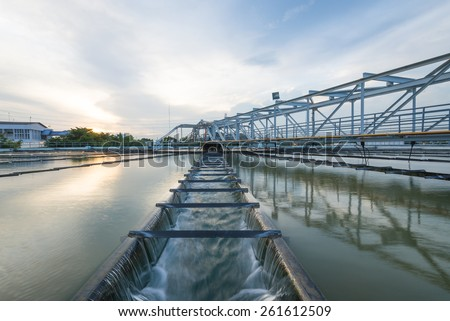 The Solid Contact Clarifier Tank in Water Treatment plant - stock photo